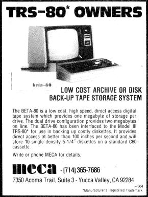 MECA advertisement