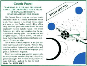 Cosmic Patrol advertisement