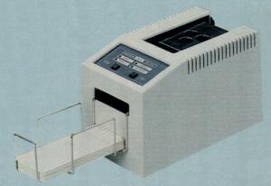 CR-510 Card Reader