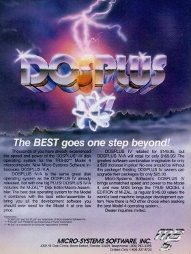 DOSPLUS IV advertisement