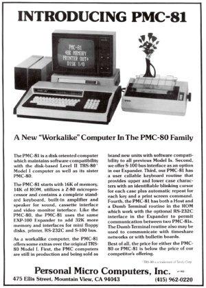PMC-81 advertisement