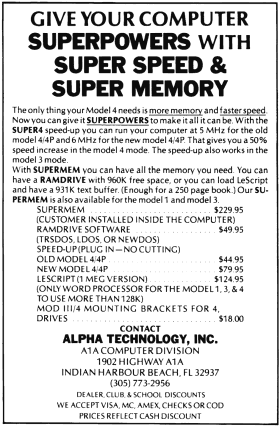 The Alpha Technology Supermem