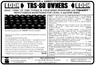 TSHORT advertisement
