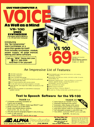 VS-100 advertisement